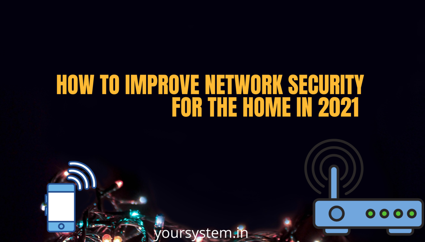 network security for home