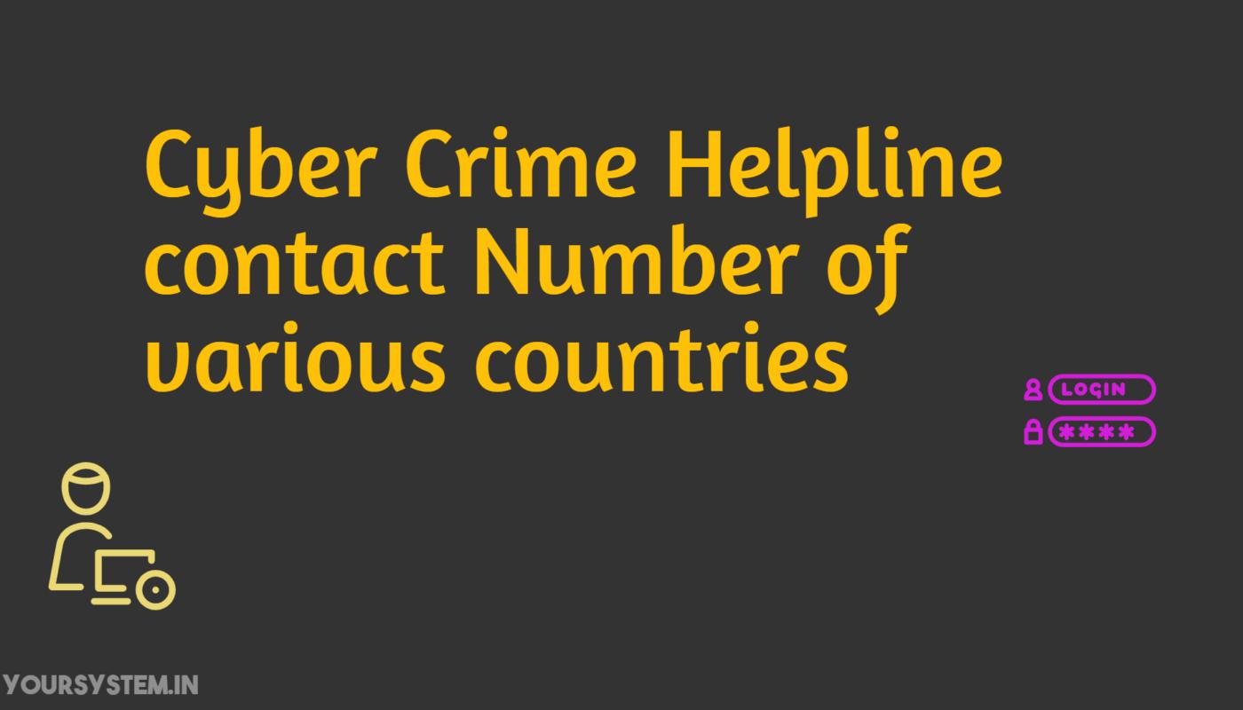 cyber crime helpline contact number